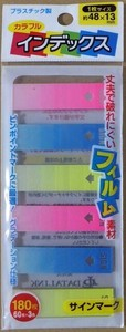 Sticky Note Colorful Index Mark