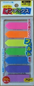 Sticky Note Colorful Index Arrow