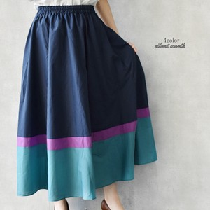 S/S Color Scheme Switching Flare Skirt