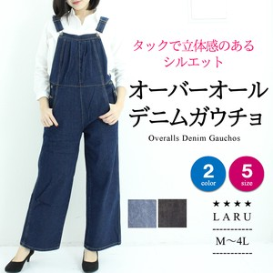 Overall Gaucho Pants Long Bottom Ladies Bottom