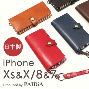 Tan Leather Notebook Type Cover iPhone type