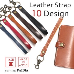 Tan Leather Hand Strap