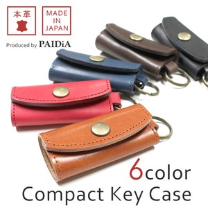 Tan Leather Compact Key Case Genuine Leather Men's Ladies