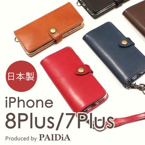 Tan Leather Notebook Type Cover iPhone Plus Plus