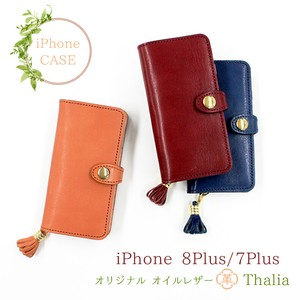 Oil Leather Notebook Type Cover iPhone Plus Plus