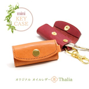 Oil Leather Compact Key Case Genuine Leather Ladies