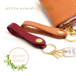 Oil Leather Short Strap
