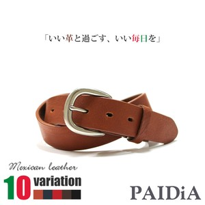 Shoulder Leather Casual Belt Men's Genuine Leather
