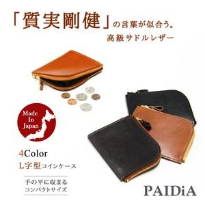 【日本製】姫路ピットサドルレザー L字コインケース