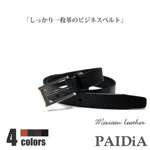 Shoulder Leather Business Belt Men's Genuine Leather