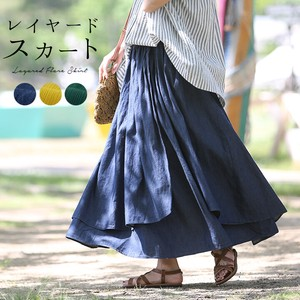 Long Skirt Flare Skirt Long Denim Natural Flare Skirt S/S