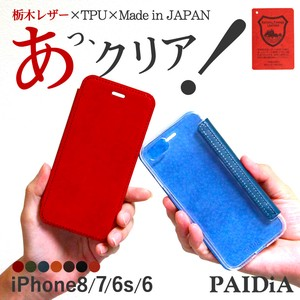 Tochigi Leather Notebook Type Cover iPhone SE type