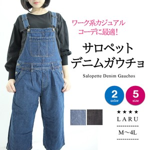 Denim Pet Gaucho Pants Knee-high Bottom Ladies Bottom