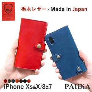 Tochigi Leather Notebook Type Cover iPhone type