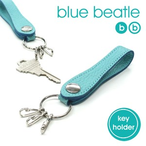 Leather blue Triple Key Ring