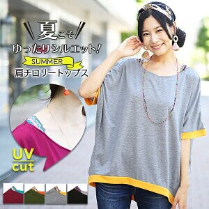 Top Short Sleeve Half Length Pullover Cut And Sewn Switch Plain Colorful Ethnic