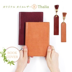 Oil Leather Book Cover