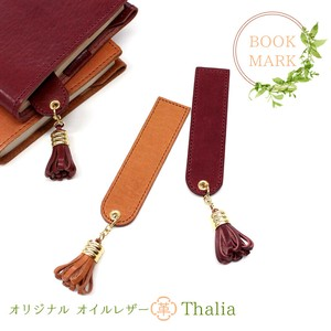 Oil Leather Bookmark