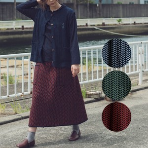 A/W Nep Knitted Skirt
