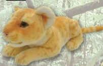 Lying Down Soft Toy LION