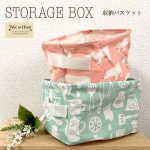 Storage Basket Storage Box Storage Box Rectangle
