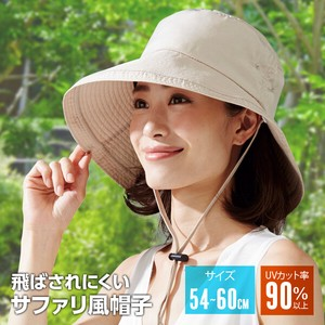 Safari Hats & Cap Beige