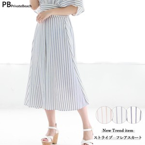 Stripe Tuck Skirt