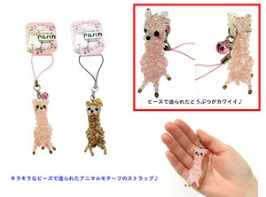 Crystal Beads Strap Alpaca 2 Colors Assort