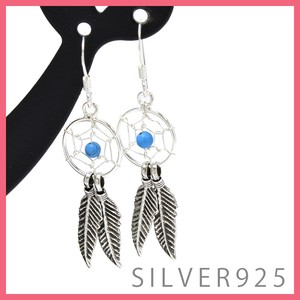 Silver 925 Dream Catcher Motif Pierced Earring
