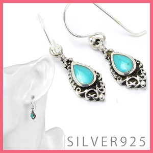Silver 925 Ethnic Tear Drop Pierced Earring