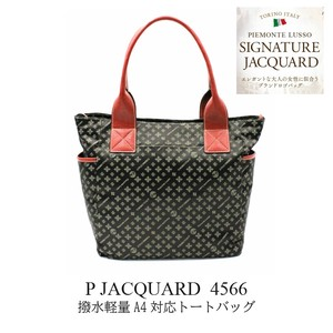 Jacquard Brand Weaving Water-Repellent Light-Weight A4 Tote Bag