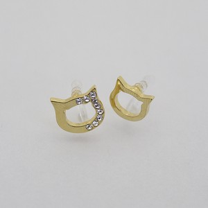 Parent And Child cat Ring