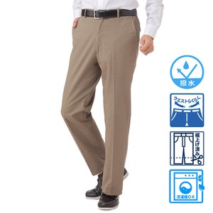 Men's Tuck Water-Repellent Pants