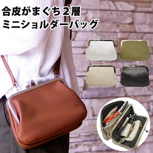 Shoulder Bag Diagonally Coin Purse Bag Base Storage Synthetic Leather Madame