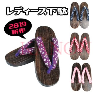 Ladies Ladies Japanese Pattern Geta Souvenir Matsuri Usually Firework