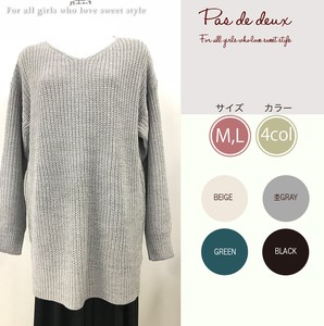 A/W V-neck Tunic Knitted