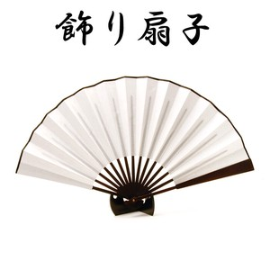 Decoration Folding Fan