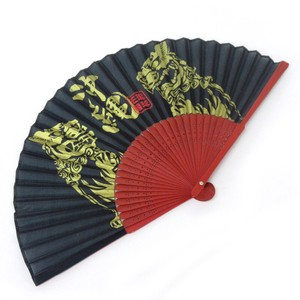 Silk Folding Fan Okinawa Black