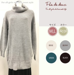 A/W Crew Neck Tunic Knitted