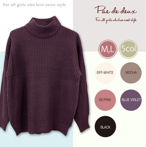 A/W Mock Neck Knitted