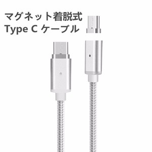 Android Galaxy Xperia AQUOS HUAWEIケーブルType-Cケーブル USB Type-Cケーブル Type-C 充電器