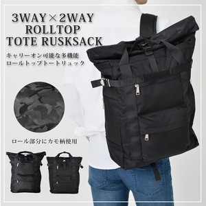 Roll Tote Backpack Men's Ladies Large capacity Going To School Black Nylon Business