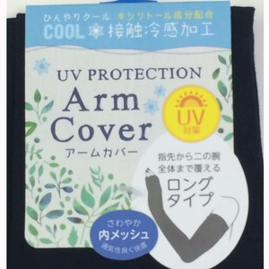 Ladies Cool Processing Thumb Attached Arm Cover