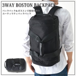 Boston Backpack Men's Ladies Large capacity Commuting Going To School Nylon Black Business