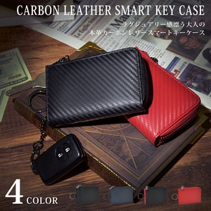 Genuine Leather Carbon Leather Key Case Coin Purse Card Men's Ladies Card Fancy Goods