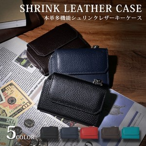 Genuine Leather Leather Key Case Coin Purse Card Men's Ladies Card