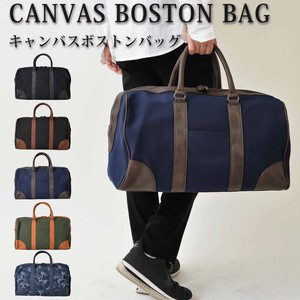 Canvas Overnight Bag Men's Ladies Trip Large capacity Light-Weight Sport Business Canvas