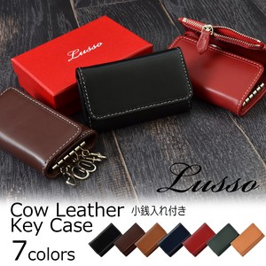 Genuine Leather Key Case Leather Coin Purse Card Men's Ladies Fancy Goods