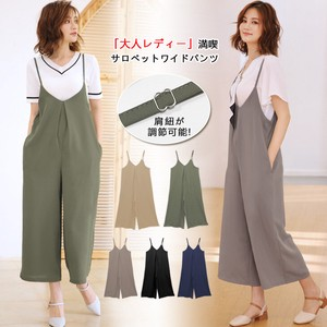 All-in-one Plain Leisurely Long Pants Overall wide pants For Summer
