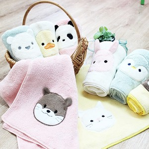 Gift Just Animal Face Towel